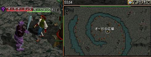 オーガオーディタ.JPG