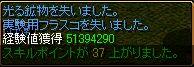RedStone 11.04.16[01].jpg