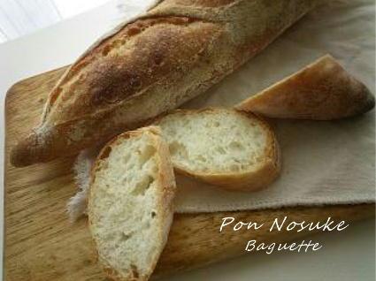 おうちフランスパン研究室.jpg