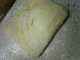 k13バター包完了.jpg