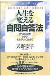 Ms. Amano book 2