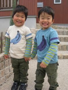 twin star boys