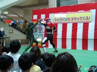 2007,03,04,カブトショー3