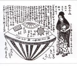 江戸時代のUFO