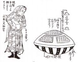 江戸時代のUFO2