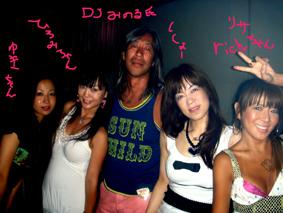 PANTERA&DJみのる&richリサ | ...