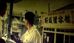 海流』堀内真直監督(日本1959)...