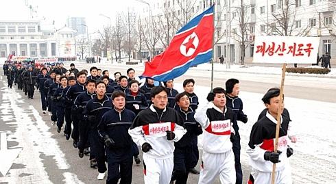 北朝鮮の体育政策   北朝鮮分析 ...