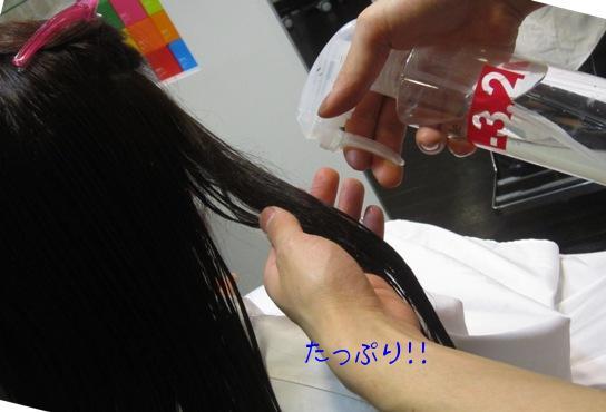 20100930 しゅしゅ~.jpg