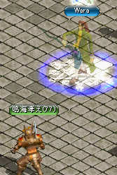 kaiko003.png