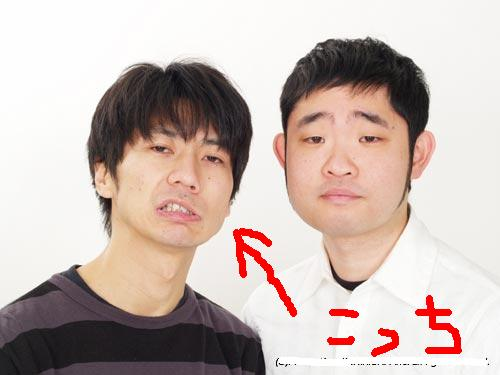 高橋健一 (お笑い)の画像 p1_1
