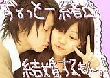 AKB石黒.JPG.jpg