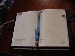ほぼ日手帳とミニノート