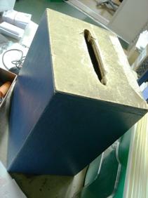 070524aidea-box-1