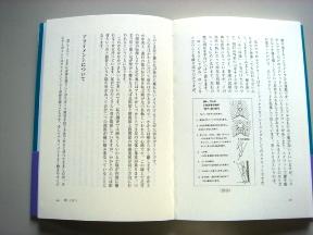 061024wataraisensei-2