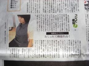 070129hokkaidou-sinbun-3
