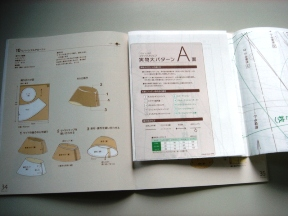 060926kurai-hon-3