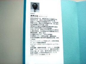 061024wataraisensei-4