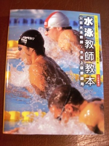 060725sudou-sensei-1