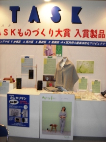 070214giftshow-2