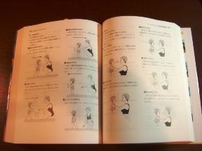 060725sudou-sensei-2