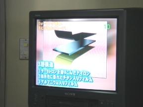 070208tv-asahi-3