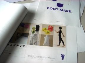 060817footmark-story-1