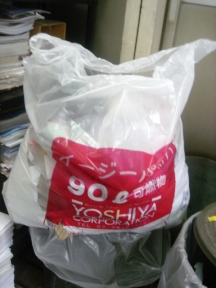 060901gomi-hukuro-2