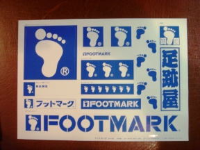 060530footmark-si-ru