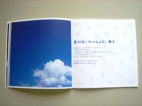 060910story-5