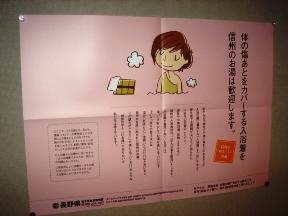 060424buraito-aizu(2)