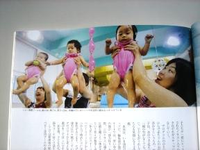 070212baby-swimming-5