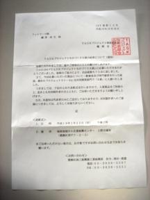 070111monodukuri-taishou-1