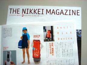 070218nekkei-magazine-1