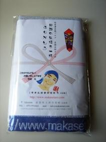 070520taoruyasan-2