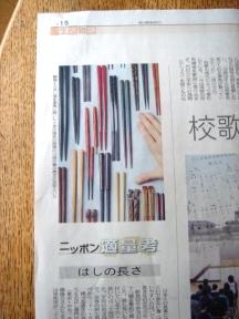 070311nagai-hasi-3