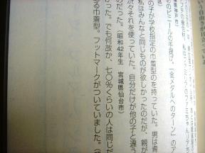 060826maborosi-shougakkou-4
