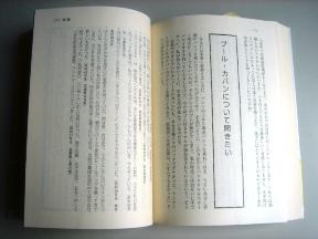 060826maborosi-shougakoku-2