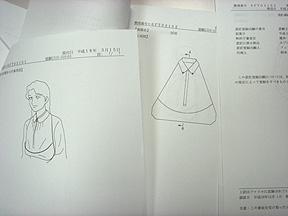 070518ishou-touroku-2