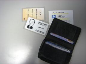 070127honki-3