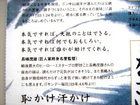 070127honki-4