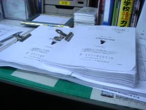 060903keikakusho-1