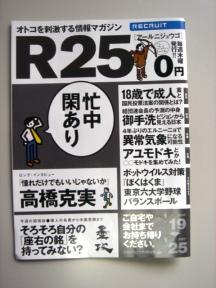 070127honki-6