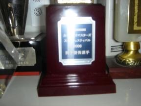 061208katou-torohuhi-2