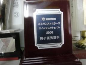 061208kaotu-torohuhi-3