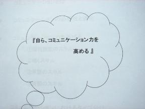 070203kenkyukai-5