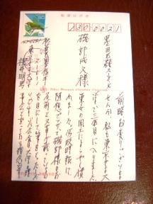 060625hagaki-2