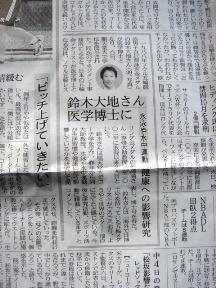 070207suzuki-daiti