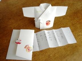 070331kintarou-tegami-2