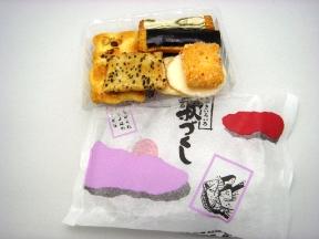070325natukosan-omiyage